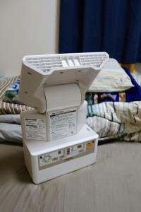 象印マホービンの布団乾燥機「スマートドライ RF-AB20」