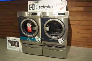 エレクトロラックスのドラム式洗濯機「myPRO WE170V」と、乾燥機「myPRO 乾燥機 TE1120」