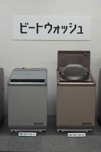 日立の縦型洗濯乾燥機の最上位機種「ビートウォッシュ BW-DX110A」
