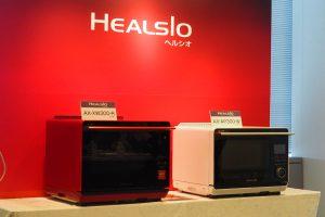 シャープの過熱水蒸気オーブンレンジヘルシオシリーズのフラッグシップモデル新製品「AX-XW300」